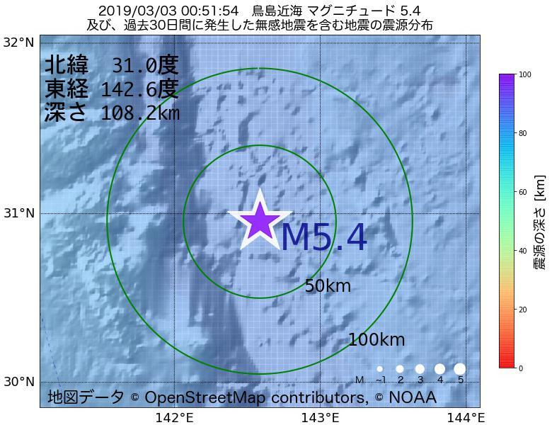 地震震源マップ:2019年03月03日 00時51分 鳥島近海でM5.4の地震