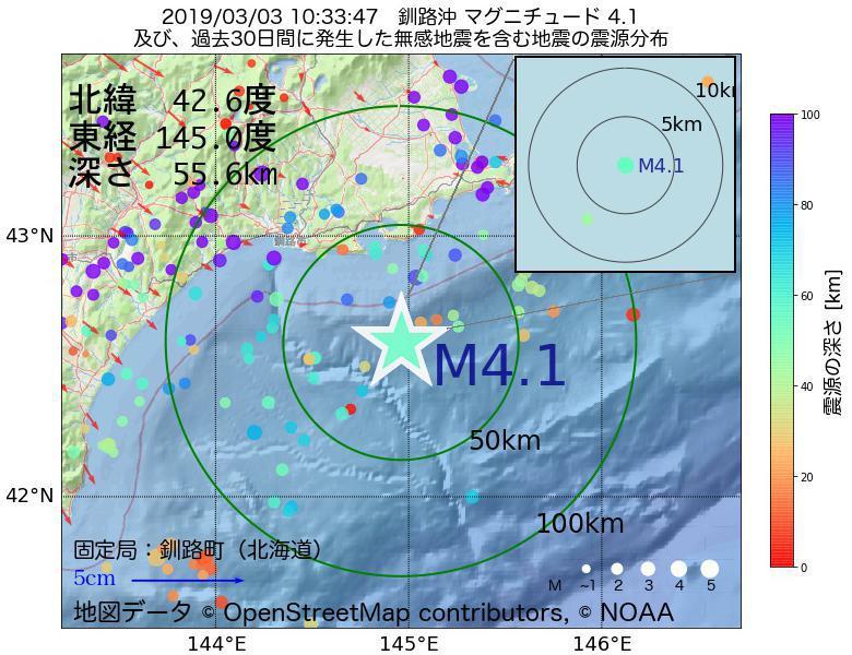 地震震源マップ:2019年03月03日 10時33分 釧路沖でM4.1の地震