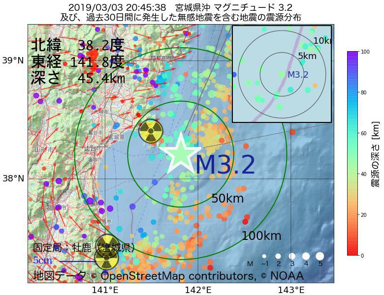 地震震源マップ:2019年03月03日 20時45分 宮城県沖でM3.2の地震