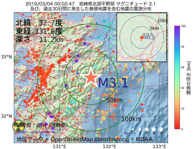 地震震源マップ:2019年03月04日 00時02分 宮崎県北部平野部でM3.1の地震