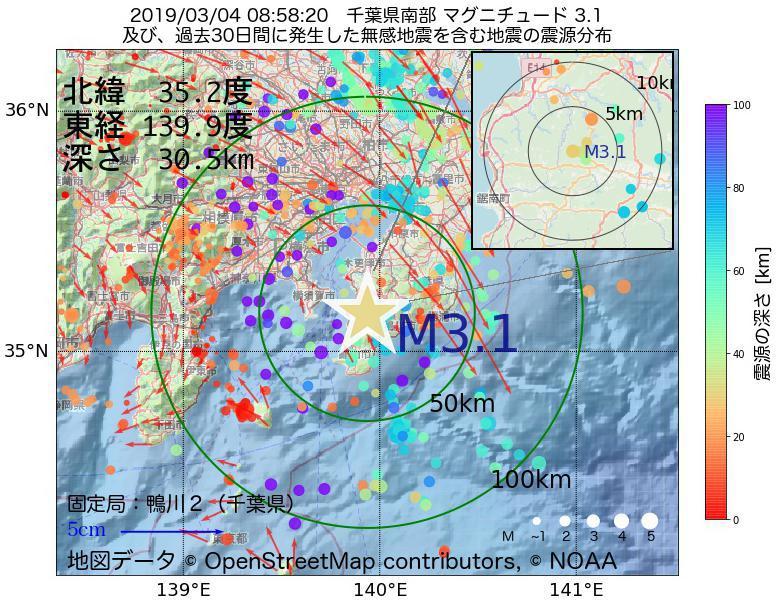 地震震源マップ:2019年03月04日 08時58分 千葉県南部でM3.1の地震