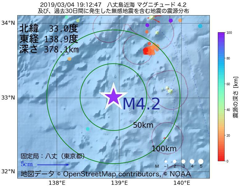 地震震源マップ:2019年03月04日 19時12分 八丈島近海でM4.2の地震