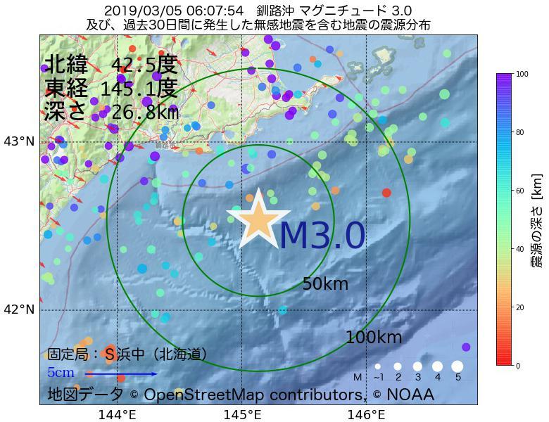 地震震源マップ:2019年03月05日 06時07分 釧路沖でM3.0の地震