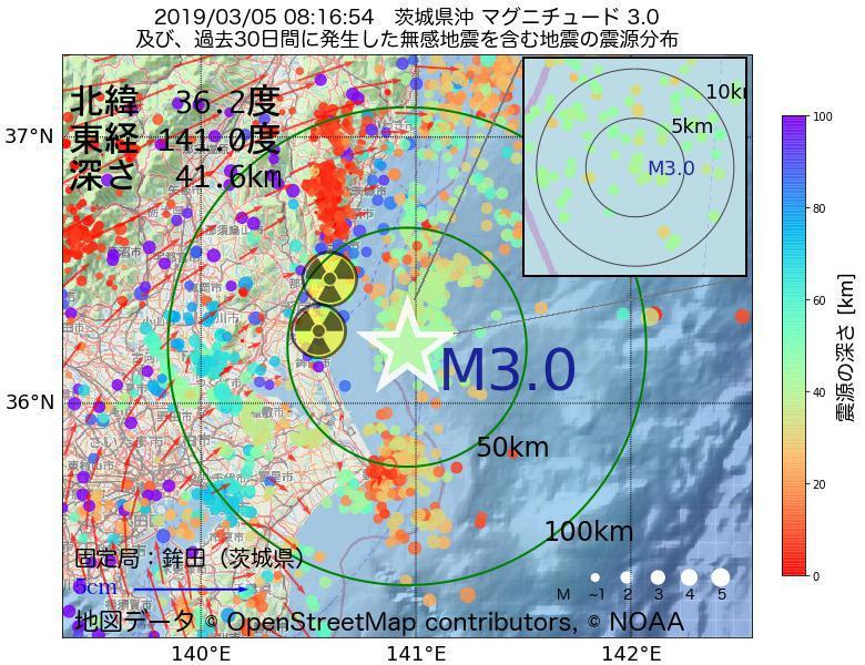地震震源マップ:2019年03月05日 08時16分 茨城県沖でM3.0の地震