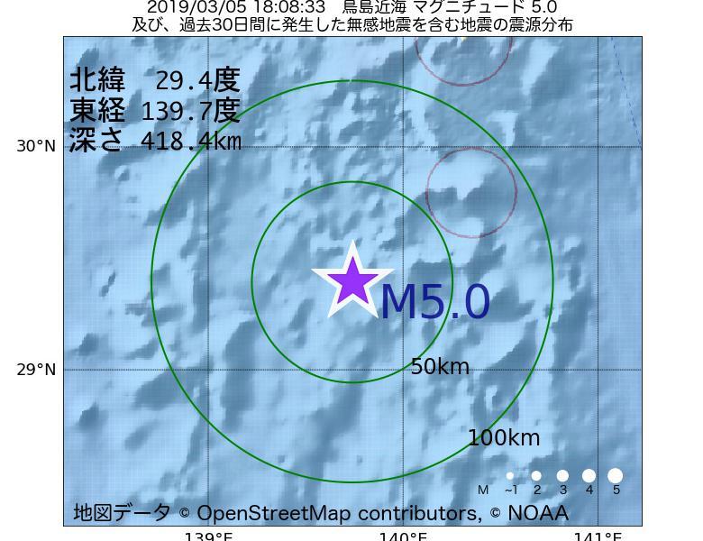 地震震源マップ:2019年03月05日 18時08分 鳥島近海でM5.0の地震