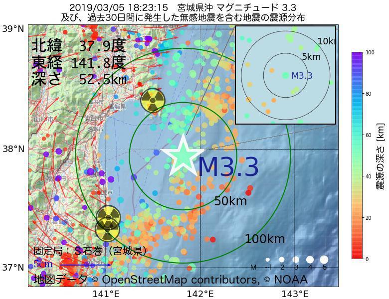 地震震源マップ:2019年03月05日 18時23分 宮城県沖でM3.3の地震