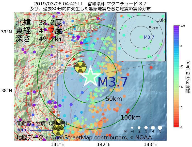 地震震源マップ:2019年03月06日 04時42分 宮城県沖でM3.7の地震