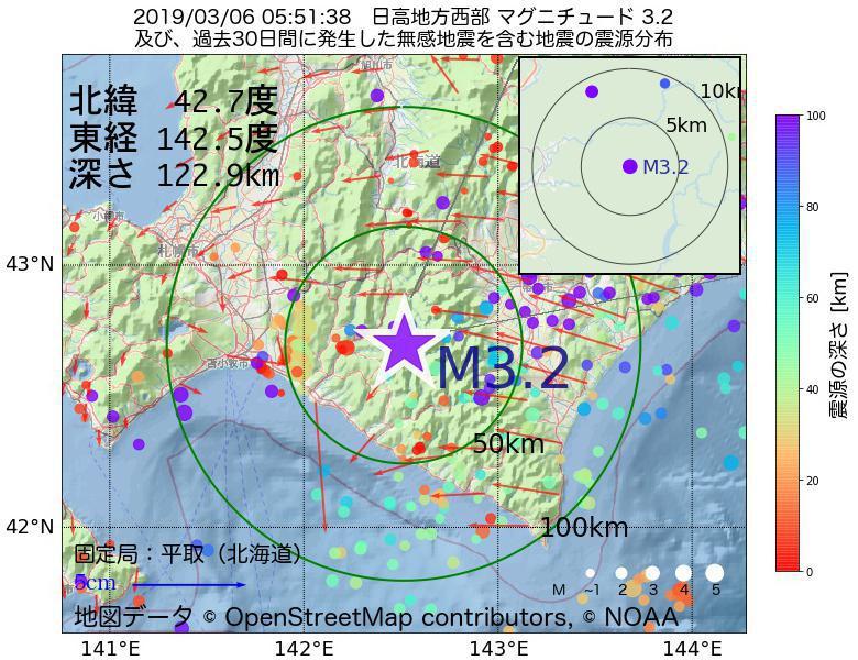 地震震源マップ:2019年03月06日 05時51分 日高地方西部でM3.2の地震