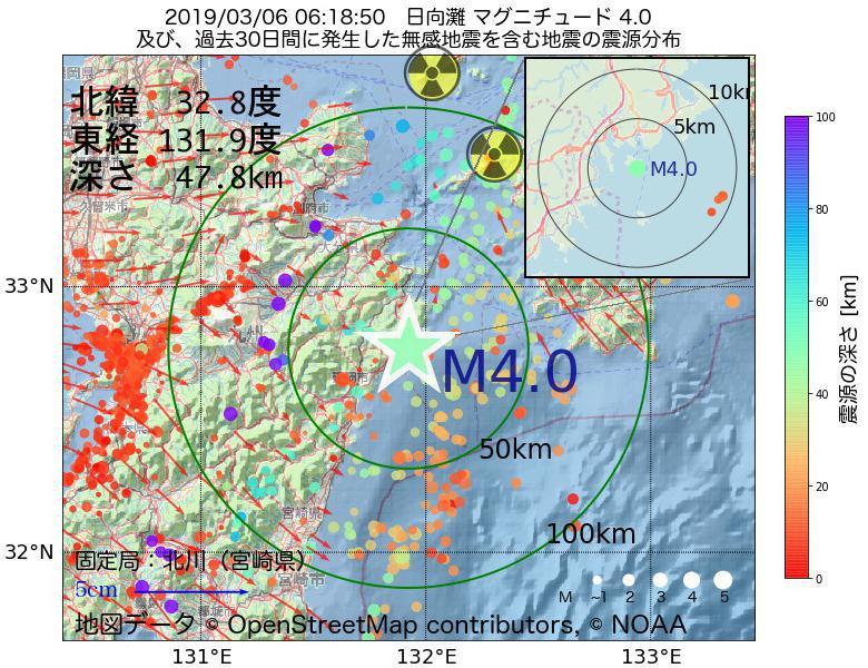 地震震源マップ:2019年03月06日 06時18分 日向灘でM4.0の地震
