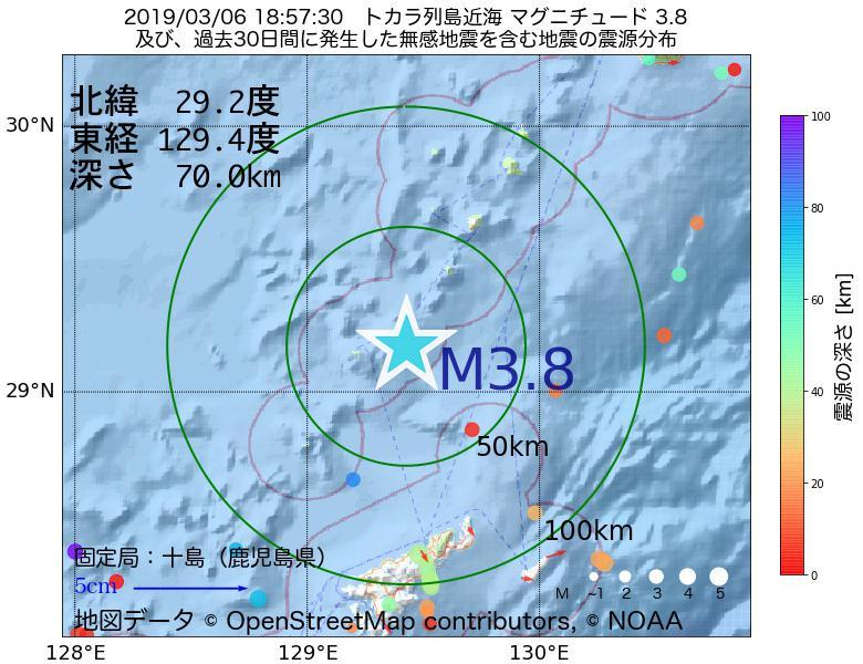 地震震源マップ:2019年03月06日 18時57分 トカラ列島近海でM3.8の地震