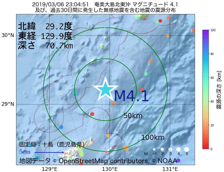 地震震源マップ:2019年03月06日 23時04分 奄美大島北東沖でM4.1の地震