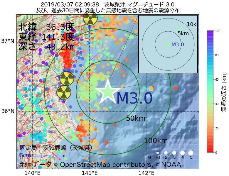 地震震源マップ:2019年03月07日 02時09分 茨城県沖でM3.0の地震