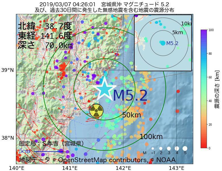 地震震源マップ:2019年03月07日 04時26分 宮城県沖でM5.2の地震