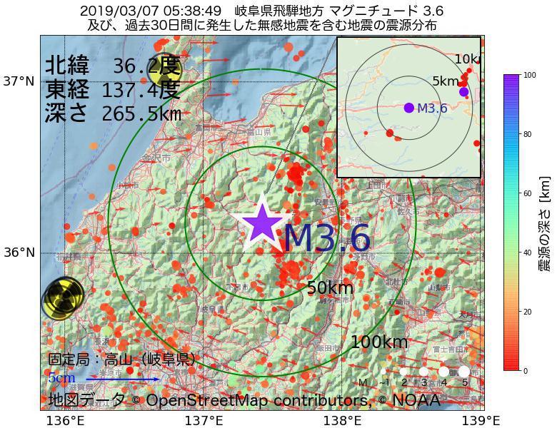 地震震源マップ:2019年03月07日 05時38分 岐阜県飛騨地方でM3.6の地震