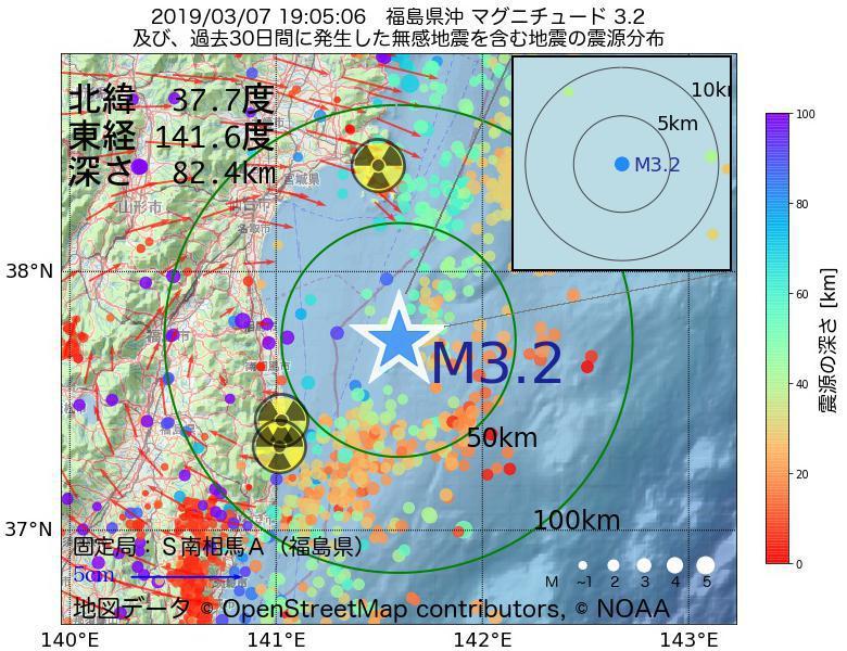 地震震源マップ:2019年03月07日 19時05分 福島県沖でM3.2の地震