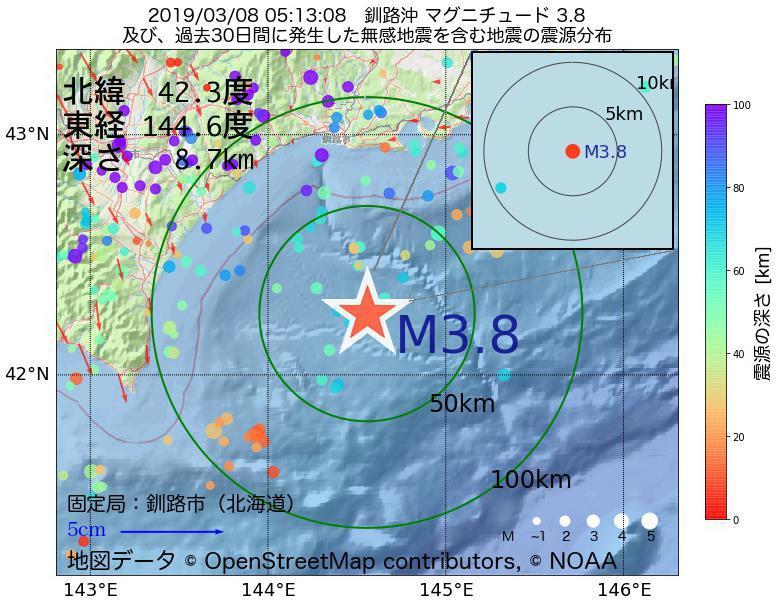 地震震源マップ:2019年03月08日 05時13分 釧路沖でM3.8の地震