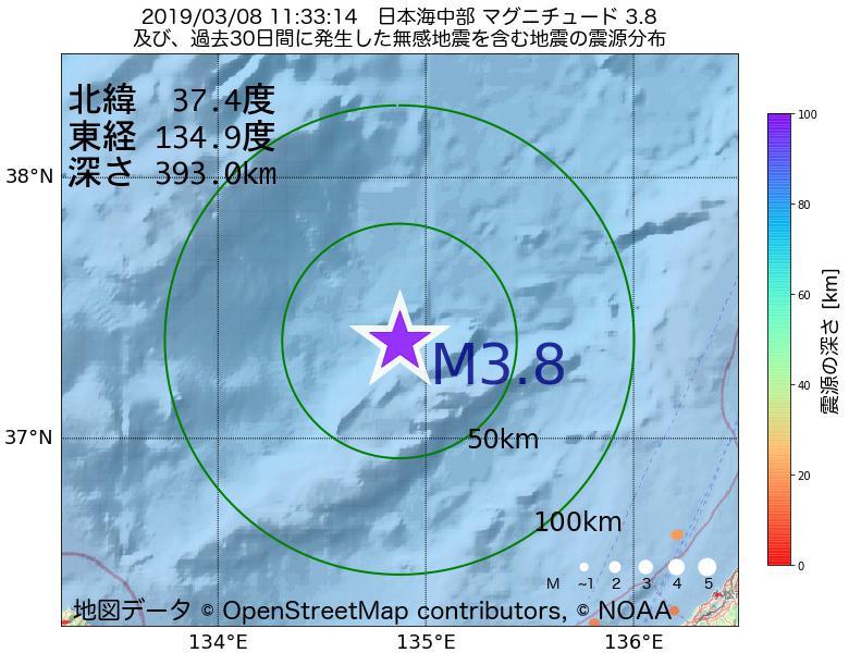 地震震源マップ:2019年03月08日 11時33分 日本海中部でM3.8の地震