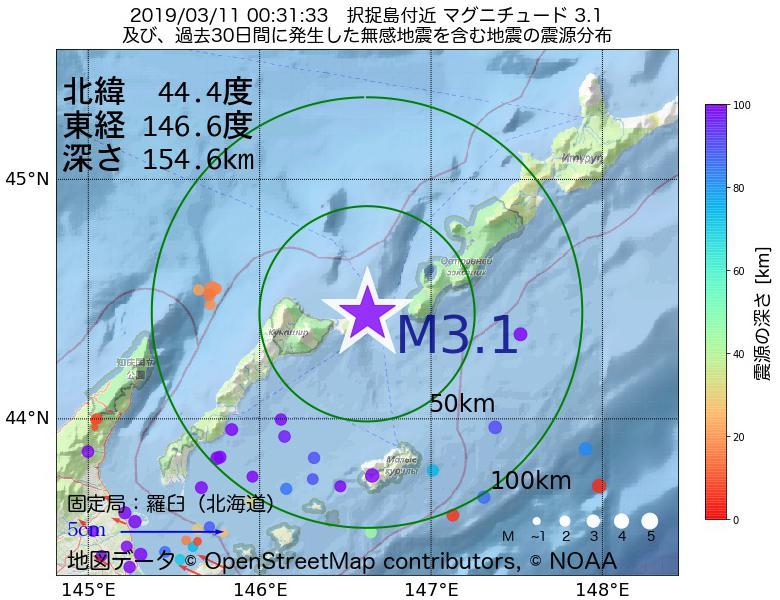 地震震源マップ:2019年03月11日 00時31分 択捉島付近でM3.1の地震
