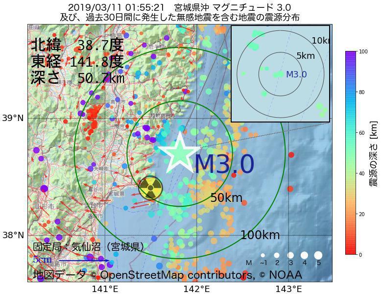 地震震源マップ:2019年03月11日 01時55分 宮城県沖でM3.0の地震
