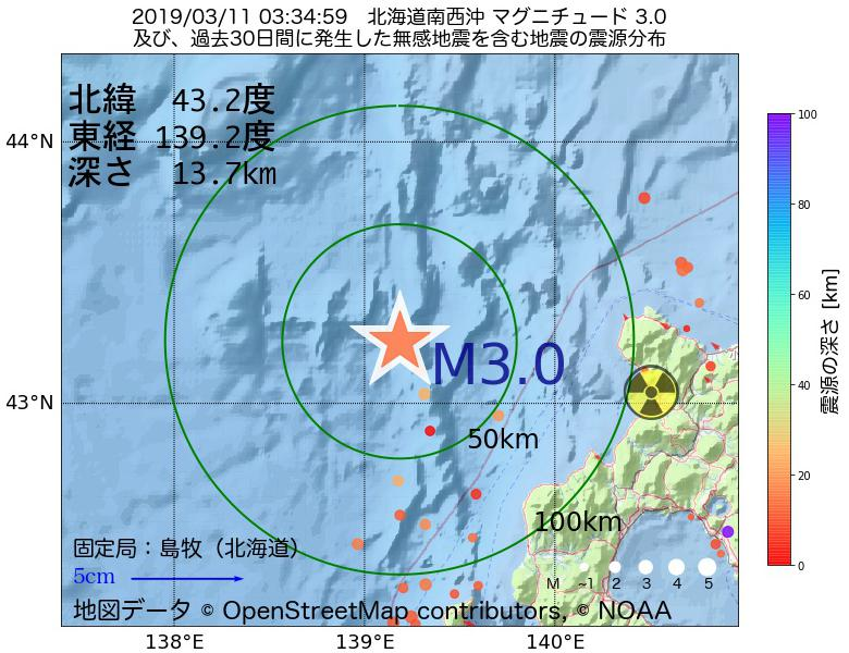 地震震源マップ:2019年03月11日 03時34分 北海道南西沖でM3.0の地震