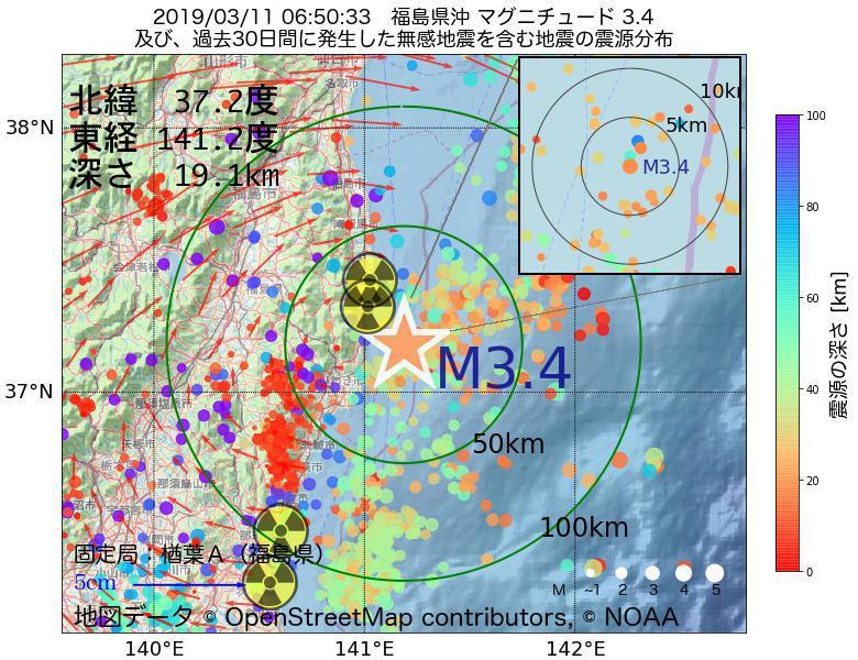 地震震源マップ:2019年03月11日 06時50分 福島県沖でM3.4の地震