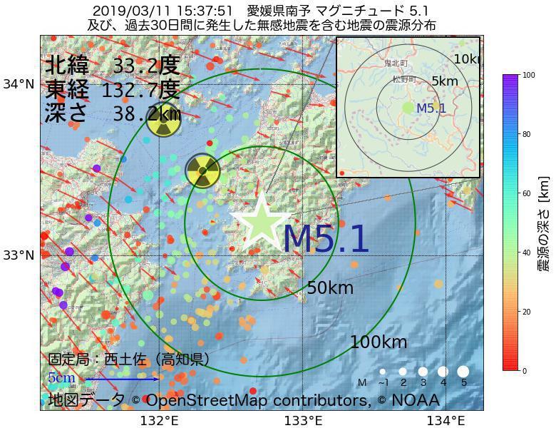 地震震源マップ:2019年03月11日 15時37分 愛媛県南予でM5.1の地震