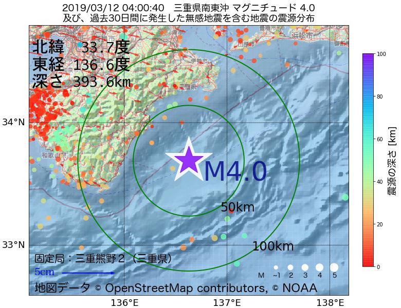 地震震源マップ:2019年03月12日 04時00分 三重県南東沖でM4.0の地震