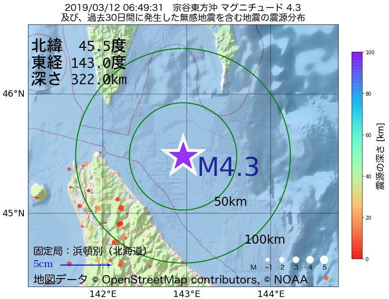 地震震源マップ:2019年03月12日 06時49分 宗谷東方沖でM4.3の地震