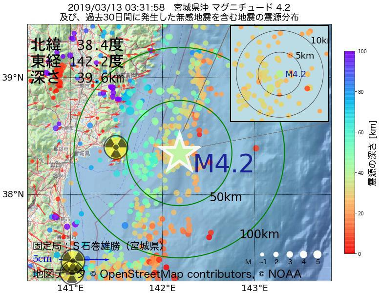 地震震源マップ:2019年03月13日 03時31分 宮城県沖でM4.2の地震