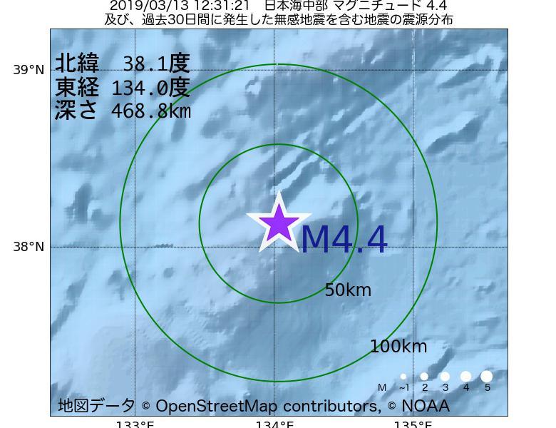 地震震源マップ:2019年03月13日 12時31分 日本海中部でM4.4の地震