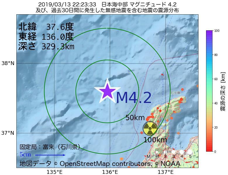地震震源マップ:2019年03月13日 22時23分 日本海中部でM4.2の地震