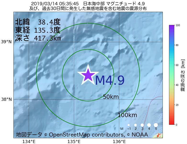 地震震源マップ:2019年03月14日 05時35分 日本海中部でM4.9の地震
