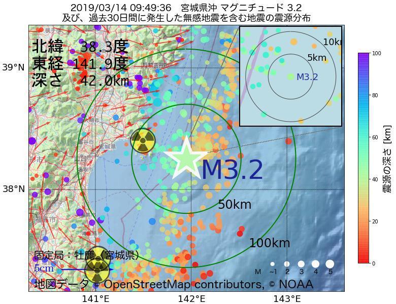 地震震源マップ:2019年03月14日 09時49分 宮城県沖でM3.2の地震