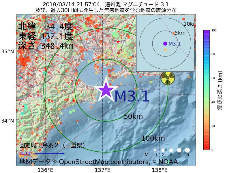 地震震源マップ:2019年03月14日 21時57分 遠州灘でM3.1の地震