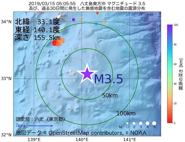 地震震源マップ:2019年03月15日 05時05分 八丈島東方沖でM3.5の地震