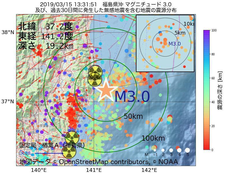 地震震源マップ:2019年03月15日 13時31分 福島県沖でM3.0の地震