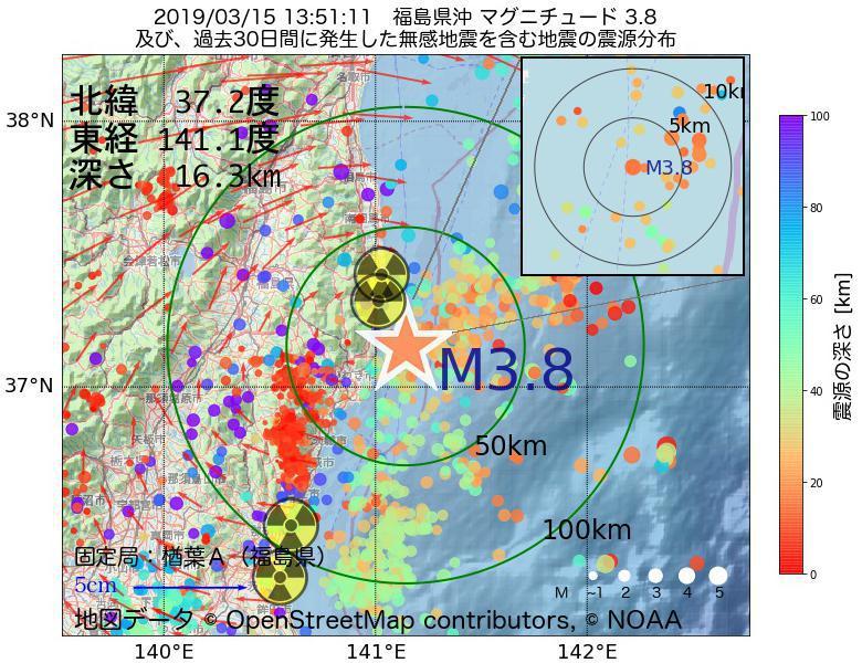 地震震源マップ:2019年03月15日 13時51分 福島県沖でM3.8の地震