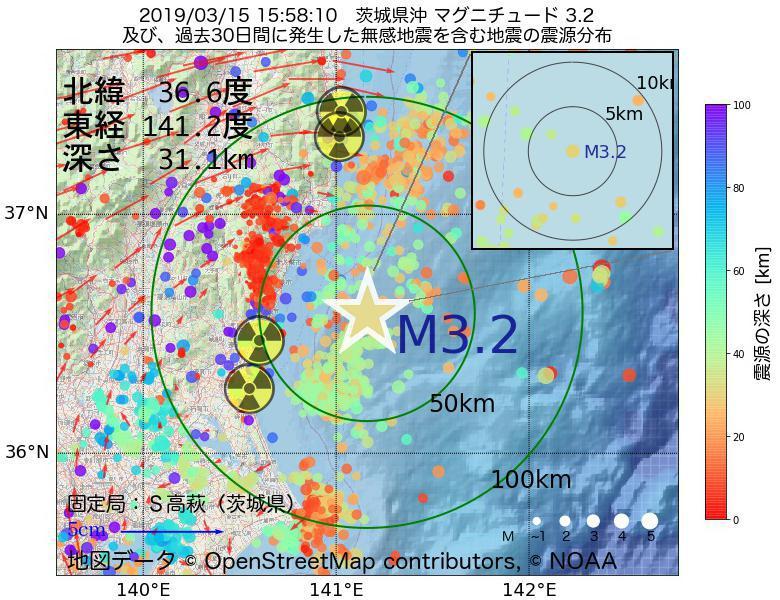 地震震源マップ:2019年03月15日 15時58分 茨城県沖でM3.2の地震