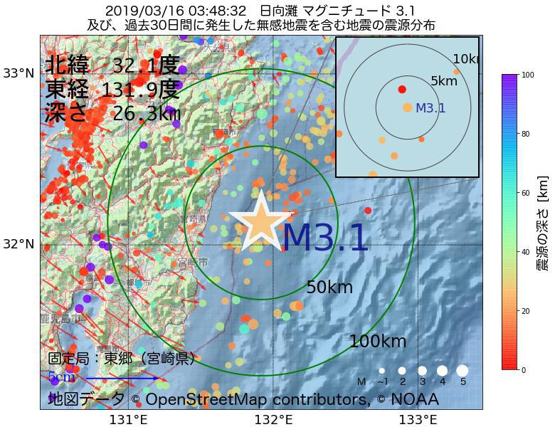 地震震源マップ:2019年03月16日 03時48分 日向灘でM3.1の地震