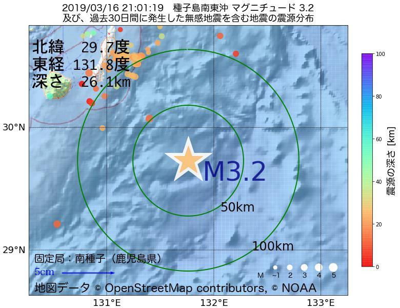 地震震源マップ:2019年03月16日 21時01分 種子島南東沖でM3.2の地震