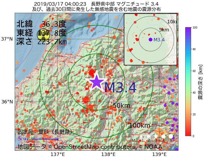 地震震源マップ:2019年03月17日 04時00分 長野県中部でM3.4の地震
