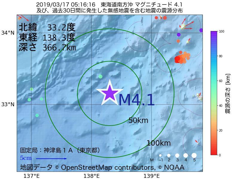 地震震源マップ:2019年03月17日 05時16分 東海道南方沖でM4.1の地震