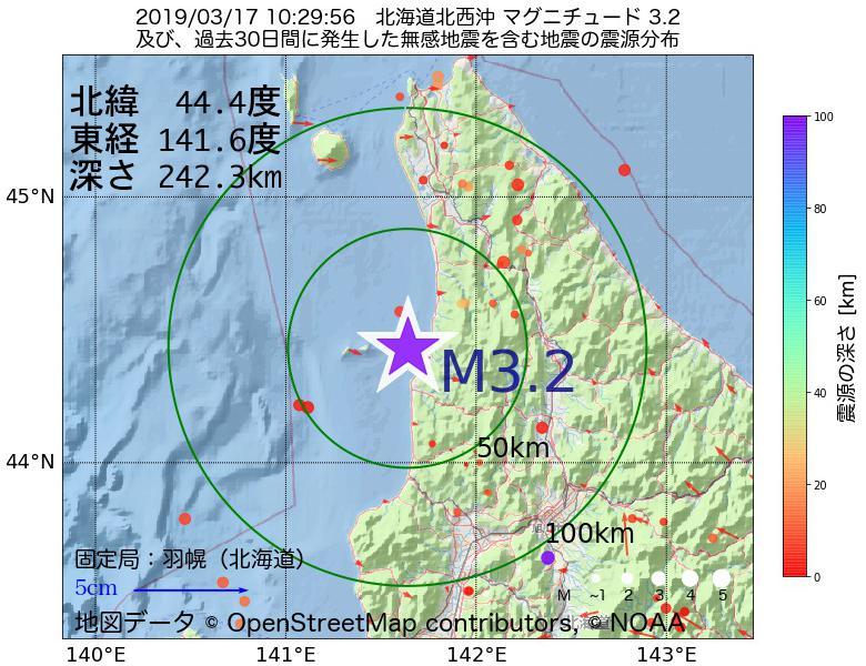 地震震源マップ:2019年03月17日 10時29分 北海道北西沖でM3.2の地震