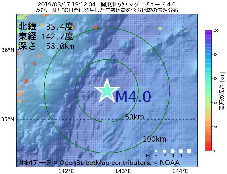 地震震源マップ:2019年03月17日 19時12分 関東東方沖でM4.0の地震