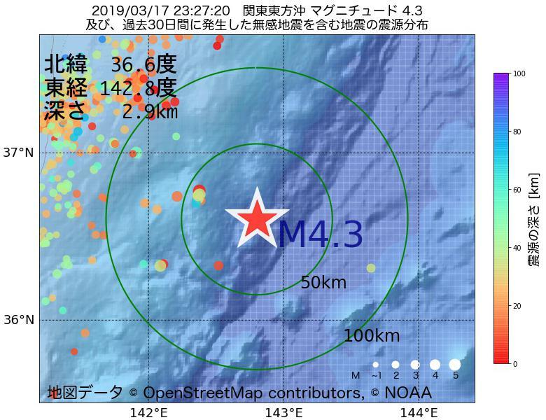 地震震源マップ:2019年03月17日 23時27分 関東東方沖でM4.3の地震