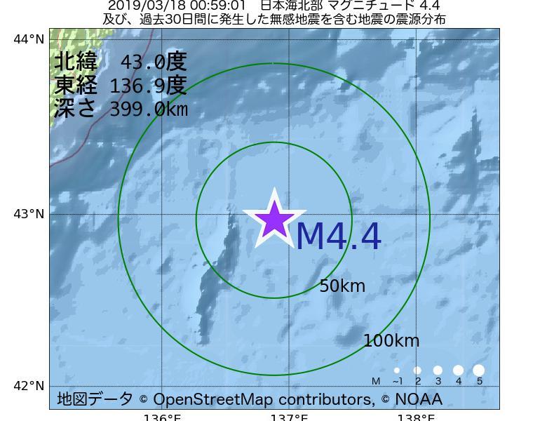 地震震源マップ:2019年03月18日 00時59分 日本海北部でM4.4の地震