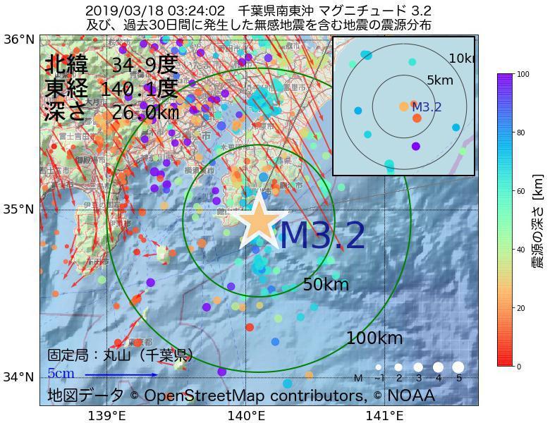 地震震源マップ:2019年03月18日 03時24分 千葉県南東沖でM3.2の地震