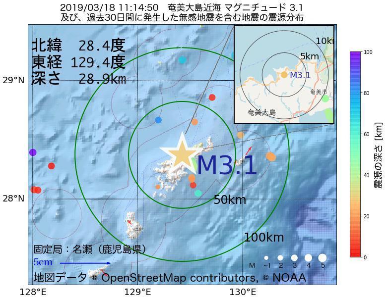地震震源マップ:2019年03月18日 11時14分 奄美大島近海でM3.1の地震