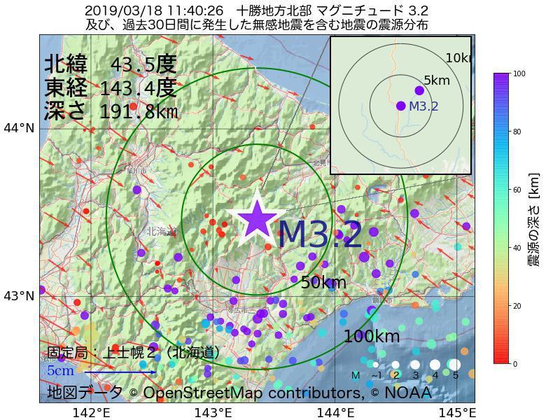 地震震源マップ:2019年03月18日 11時40分 十勝地方北部でM3.2の地震