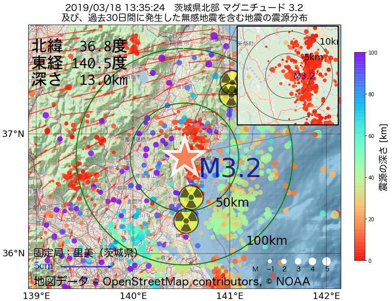 地震震源マップ:2019年03月18日 13時35分 茨城県北部でM3.2の地震